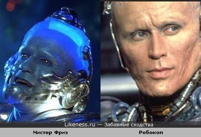 Мистер Фриз похож на Робокопа