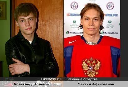 Актер похож на форварда России
