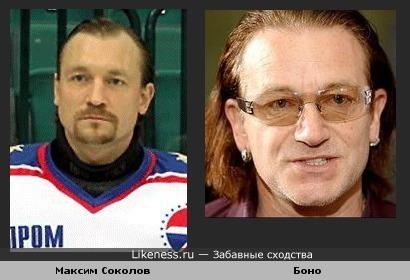 Хоккейный вратарь Максим Соколов похож на Боно