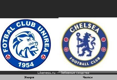 Эмблема ФК Униря похожа на Челси