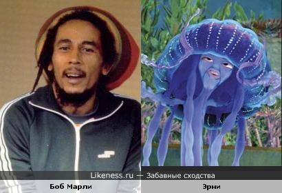 """Боб Марли похож на медузу Эрни из """"Подводной братвы"""""""
