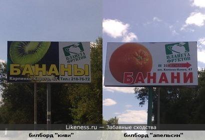 """Разница в фото год,а """"бананы"""" изменились ;-)"""