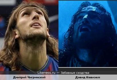 Дмитрий Чигринский похож на Дэвида Кевизела в образе Иисуса Христа
