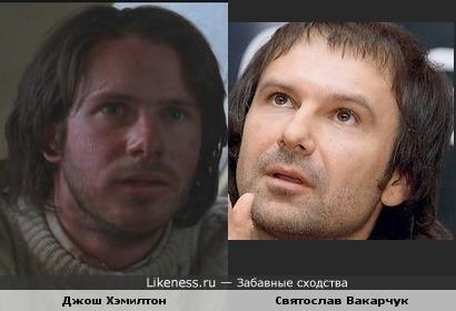 Джош Хэмилтон и Святослав Вакарчук