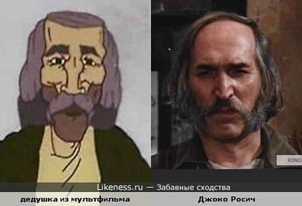 Дедушка из мультфильма похож на Джоко Росича в образе Бена Джойса