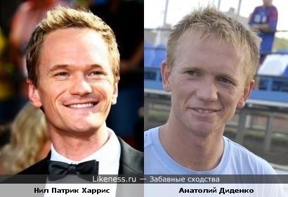 Футболист Анатолий Диденко and актер Нил Патрик Харрис