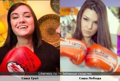Американская и украинская Саши