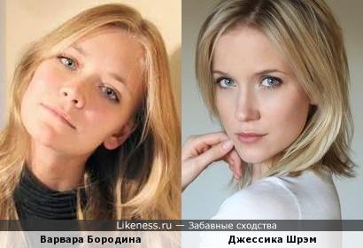 """Актриса из сериала """"Молодёжка"""" Варвара Бородина похожа на актрису Джессику Шрэм из сериала """"Рухнувшие небеса"""""""