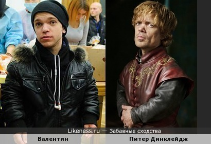 Украинский Тирион Ланнистер
