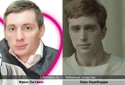 """Сын украинского политика и зомби Кирен из британского сериала """"Во плоти"""""""