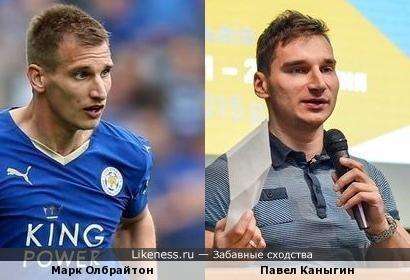 """Футболист """"Лестер Сити"""