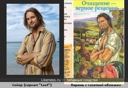 http://img.likeness.ru/uploads/users/3277/lost_newpaper.jpg