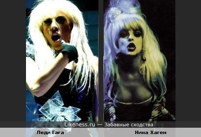 Леди Гага и Нина Хаген (образы)