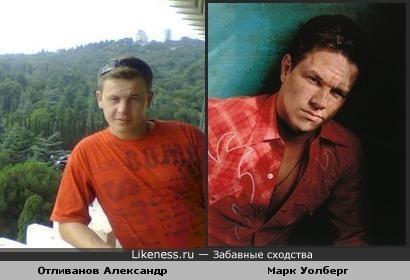 Простой Украинский парень похож на Марка Уолберга