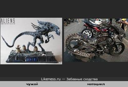 чужой похож на мотоцикл