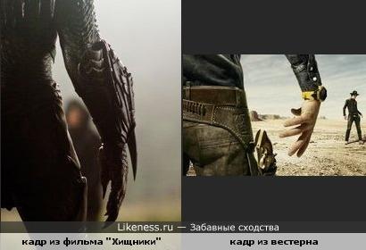 """кадр из фильма """"Хищники"""" напоминает кадр из вестерна"""