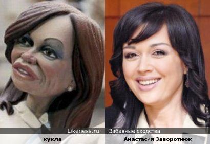 кукла похожа на Анастасию Заворотнюк