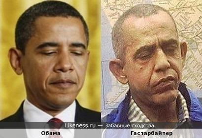 Обама похож на гастарбайтера