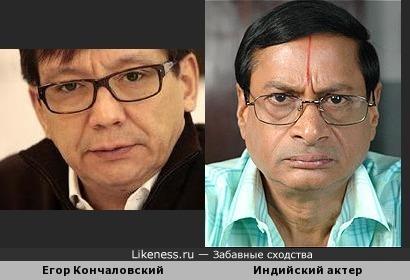 Егор Кончаловский похож на индийского актера