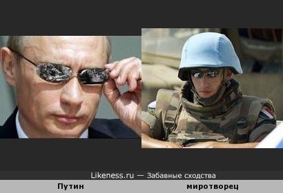 Путин похож на миротворца