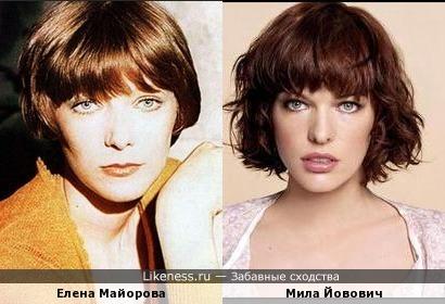 Елена Майорова похожа на Милу Йовович