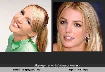 Юлия Бардовских похожа на Бритни Спирс