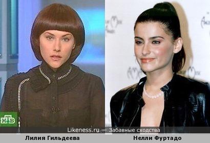 Лилия Гильдеева похожа на Нелли Фуртадо