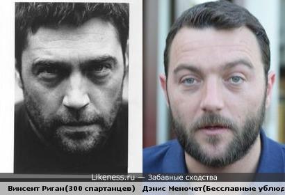раньше думал что это один и тот же актер