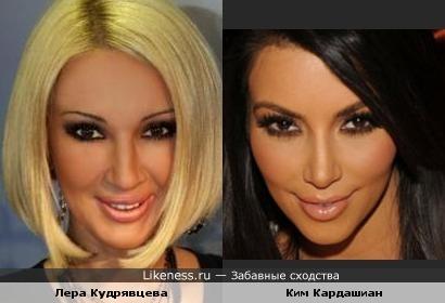 Лера Кудрявцева и Ким Кардашиан,самый удачный ракурс