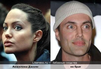 сестра и брат,накачать ботекс,ощипать брови и сделать макияж))