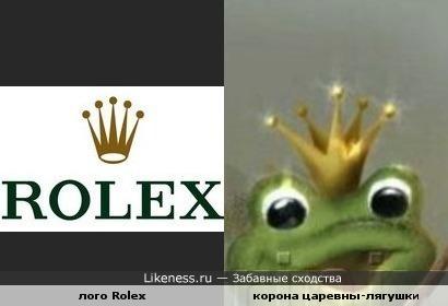 лого Rolex похоже на корону царевны-лягушки