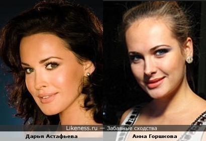 """Солистка группы """"Никита"""" похожа на актрису"""