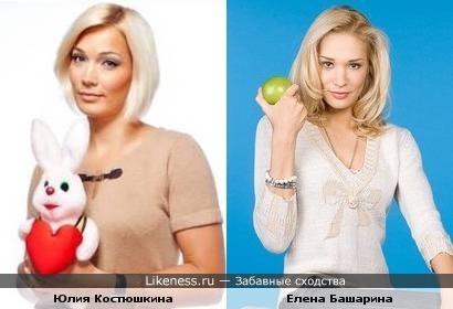 """Жена солиста """"Чай вдвоем"""" похожа на Мобильную блондинку"""