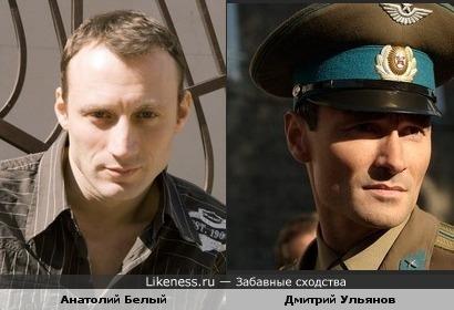 Анатолий Белый похож на Дмитрия Ульянова
