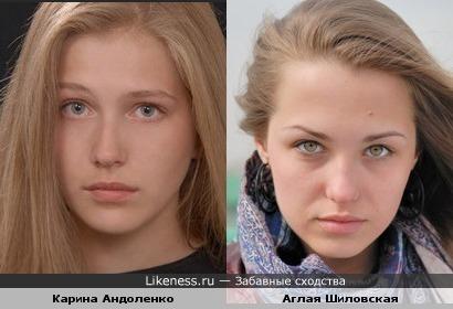 Андоленко похожа на Шиловскую