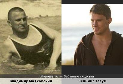 Маяковский и стриптизер