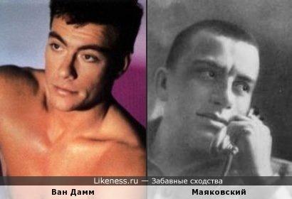 Ван Дамм - Маяковский