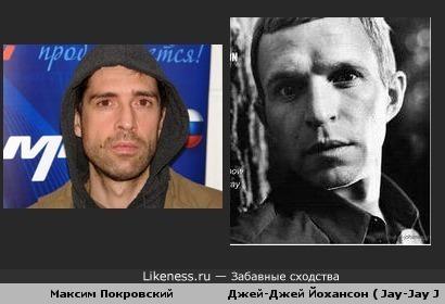Макс Покровский похож на Jay-Jay Johanson