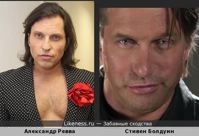 Стивен Болдуин и Александр Ревва очень похожи.