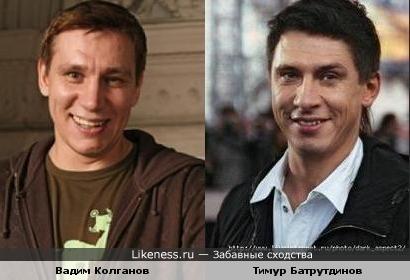 Вадим Колганов похож на Тимура Батрутдинова
