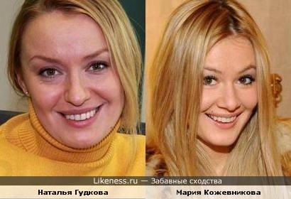 Актрисы Наталья Гудкова и Мария Кожевникова похожи