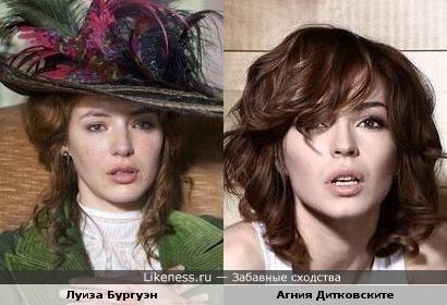 """Актрисы Луиза Бургуэн (""""Необычайные приключения Адель"""") и Агния Дитковските (""""Жара"""") похожи"""
