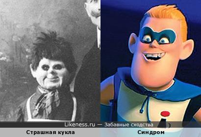 """Страшная кукла напомнила Синдрома из мультфильма """"Суперсемейка"""""""