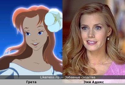 Принцесса Грета и Эми Адамс похожи
