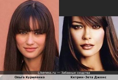 Ольга Куриленко похожа на Кетрин-Зета Джонс