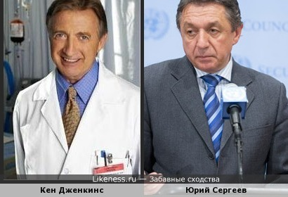 Кен Дженкинс (сериал Клиника) похож на Юрия Сергеева