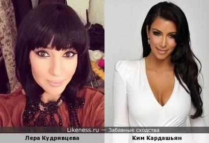 Лера Кудрявцева и Ким Кардашьн похожи