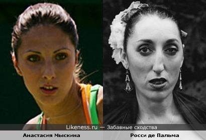 Анастасия Мыскина похожа на Росси де Пальма
