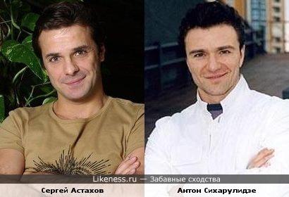 Сергей Астахов и Антон Сихарулидзе похожи