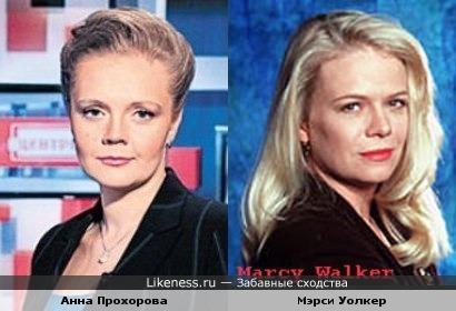 Анна Прохорова похожа на Мэрси Уолкер